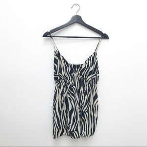 Express 100% Silk Cami Zebra Print - Medium